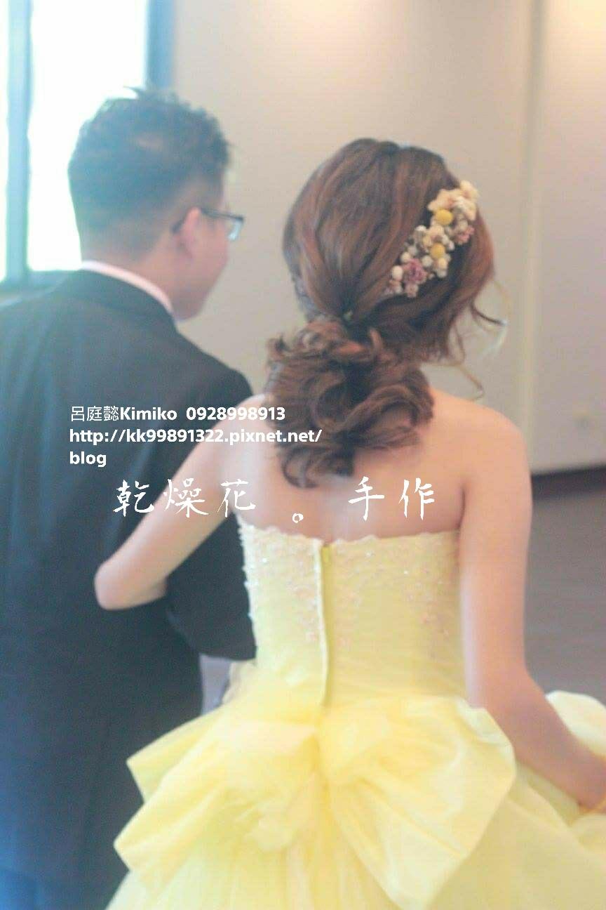 (編號:193350) - 呂庭懿Kimiko - 結婚吧