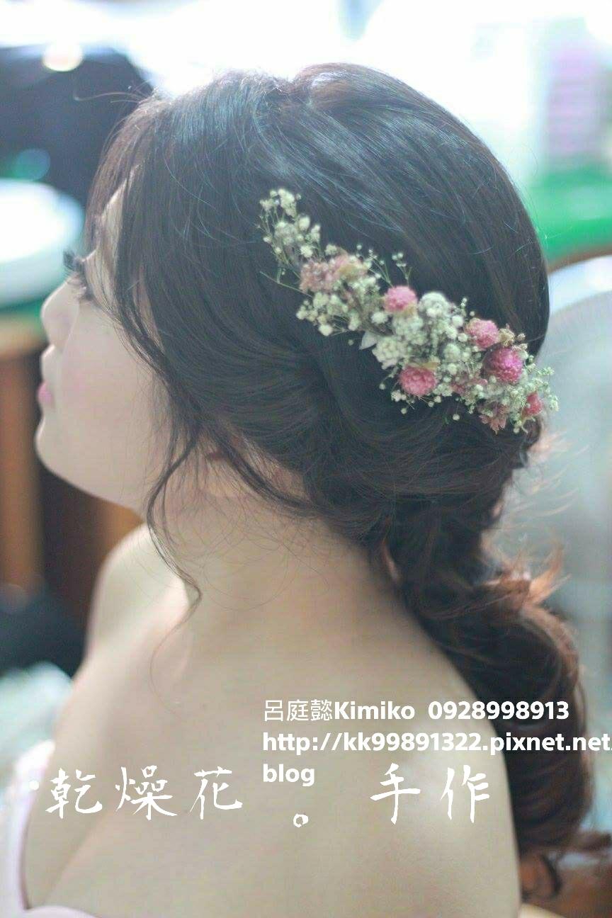 (編號:375182) - 呂庭懿Kimiko - 結婚吧
