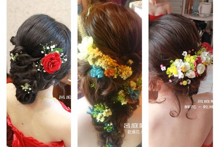 新娘秘書-鮮花/乾燥花手作整體造型