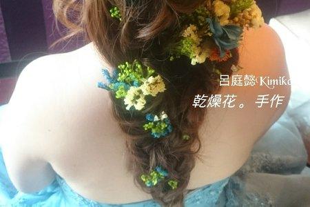 新秘作品 -佩璇結婚