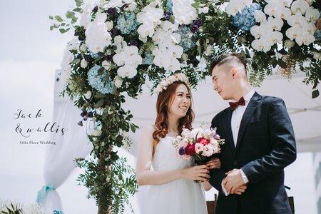 Jack & Wallis Wedding - 台南菁英酒店 - 美式婚禮紀錄攝影- 婚禮紀實