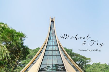 美式婚禮|Mikael & Fay Wedding | 東海路思義教堂|美式婚禮紀錄