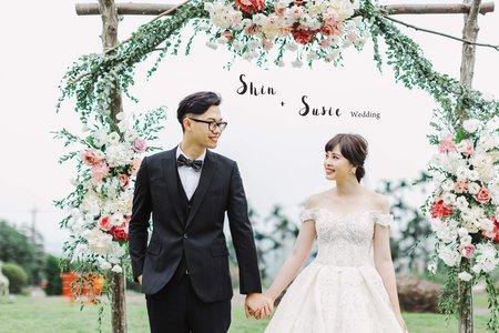 美式婚禮|Shin & Susie Wedding |華山觀止婚禮|美式婚禮紀錄|戶外證婚
