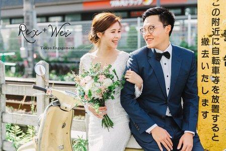 美式婚紗|Rex & Wei Engagement |美式婚紗-自助婚紗-海外婚紗-東京婚紗-生活感婚紗
