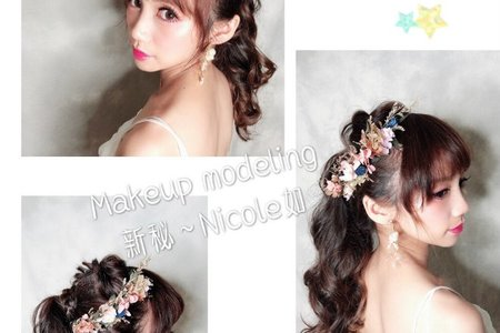 Make-up/新娘馬尾/苡心