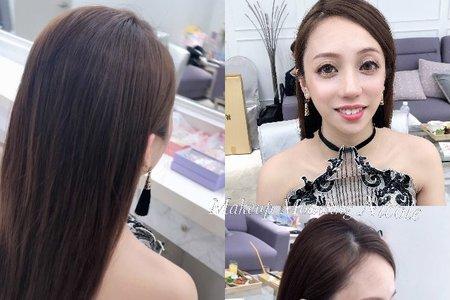 時尚直髮(雅雯)宴客造型