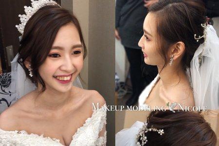 新娘單妝髮/雙儀式妝髮 新娘秘書服務