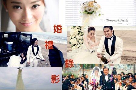 婚禮錄影服務