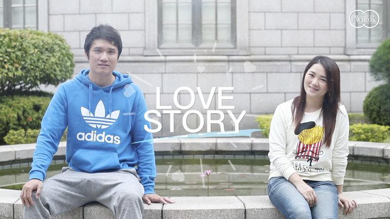 愛情故事拍攝作品