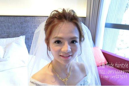 Bride-沛瑩
