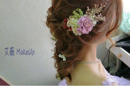 Bride-饒小雨