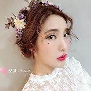 艾薇Makeup Studio!