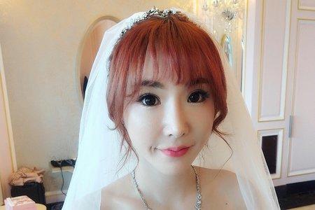 Bride 👰