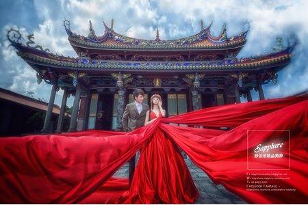 赤地之戀 -紗法亞Sapphire wedding婚紗相本