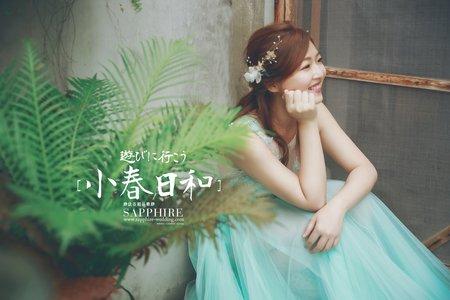 小春日和/ 紗法亞精品婚紗Sapphire Wedding