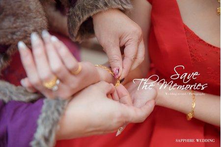 婚禮攝影 /紗法亞Sapphire wedding