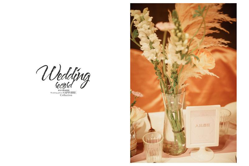 紗法亞精品婚紗|婚紗攝影|婚禮攝影