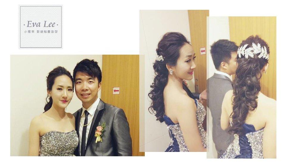 小安結婚敬酒 - Eva Lee 小確幸 新娘秘書造型《結婚吧》