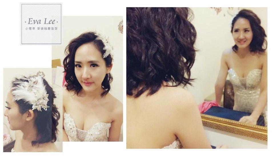 小安結婚送客 - Eva Lee 小確幸 新娘秘書造型《結婚吧》