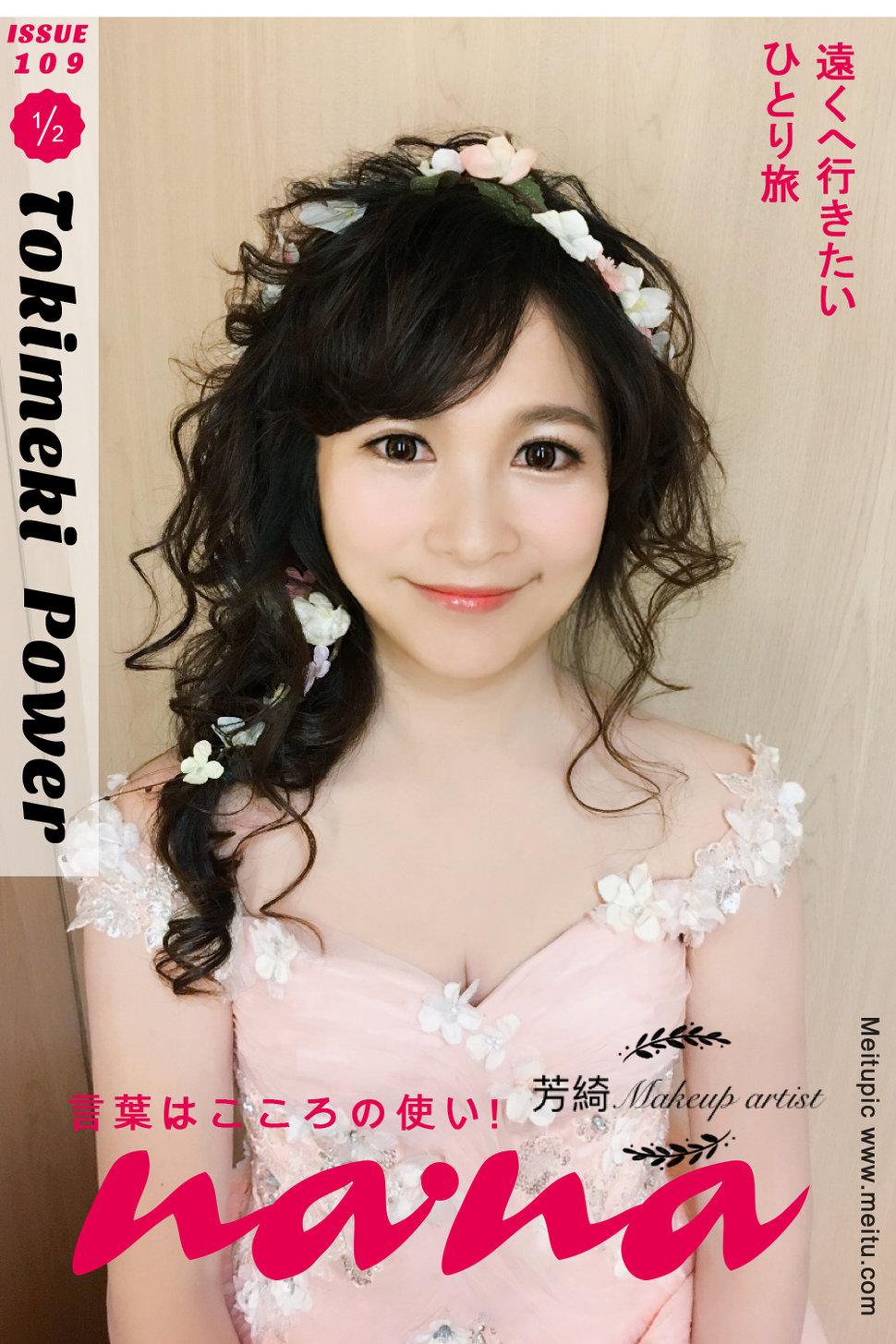 (編號:52414) - 新娘秘書范芳綺 - 結婚吧