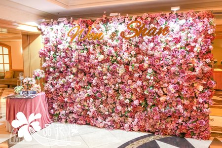 台北西華 全版經典粉花牆