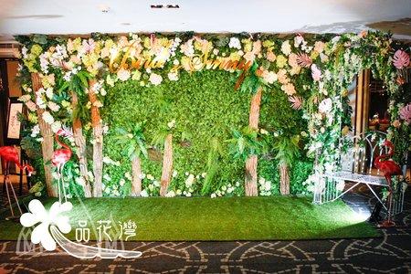 台北晶華婚佈 綠植木片款