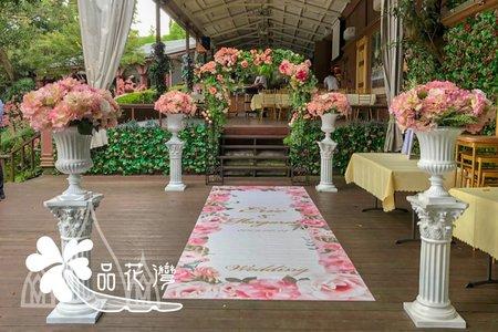 真愛桃花園 證婚系列方案