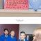 [婚禮紀錄] 來炎&璋琴 in 中壢米堤大飯店 & 新莊晶華亭(編號:469864)