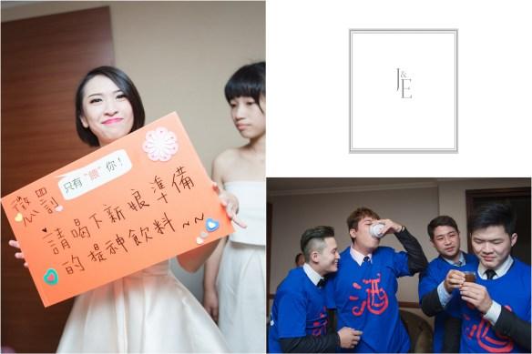 [婚禮紀錄]in 中壢米堤大飯店&新莊晶華亭(編號:469880) - J&E Image Studio - 結婚吧