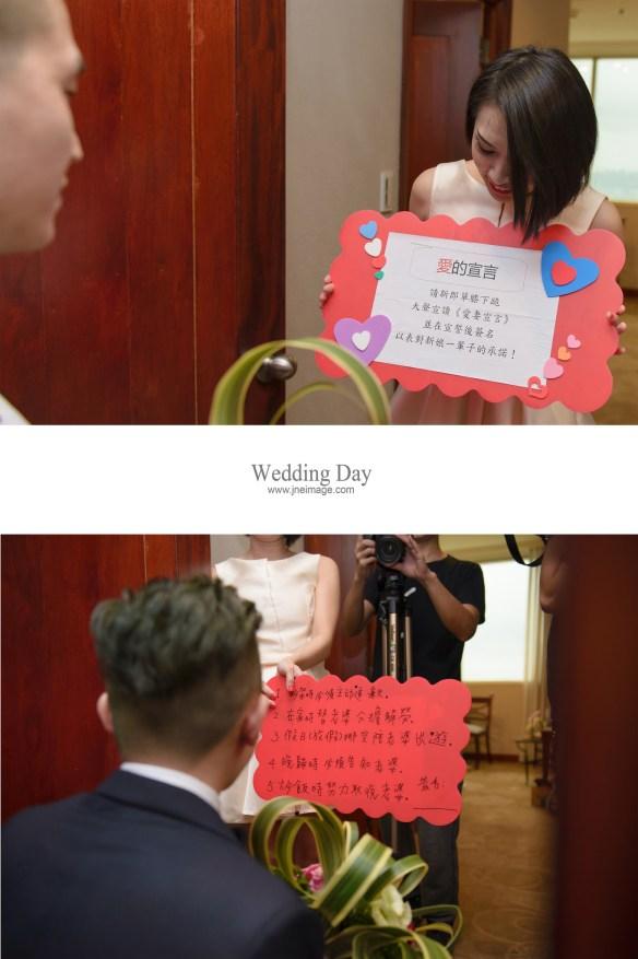 [婚禮紀錄] 來炎&璋琴 in 中壢米堤大飯店 & 新莊晶華亭(編號:469881) - J&E Image Studio - 結婚吧