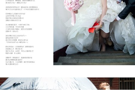 Deams com ture Wed婚禮2