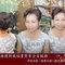 新娘秘書-媽媽妝髮造型7