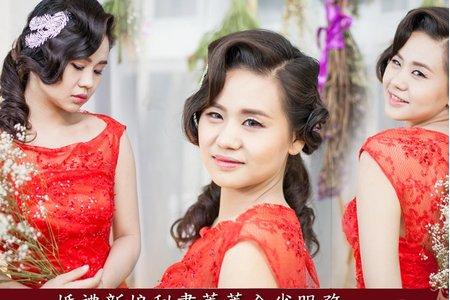 <時尚婚禮彩妝造型>同一件禮服不同風格造型