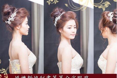 韓式白紗造型