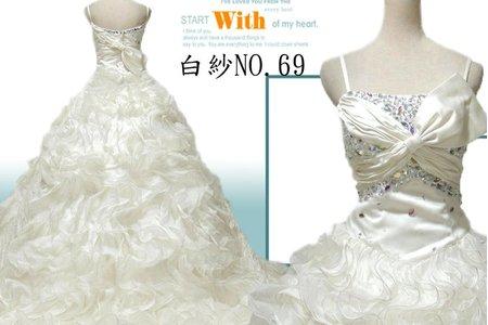 台南幸福婚訊~白紗禮服出租 3500元專區