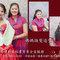 新娘秘書-媽媽妝髮造型22