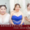 婚禮新娘秘書菁菁 婚禮新娘秘書菁菁
