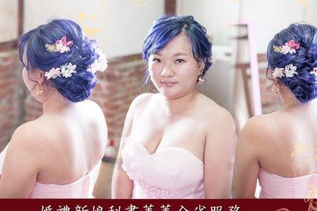 (台南-玉井)訂婚午宴造型新秘