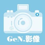 GeN.影像工作室