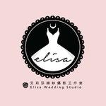 Elisa艾莉莎婚紗攝影工作室-桃園中壢
