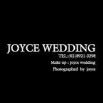 Joyce新婚時尚!