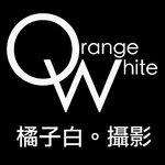 橘子白・攝影