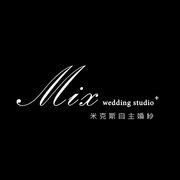 米克斯自主婚紗!