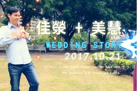 婚禮錄影❤️SDE快剪快播