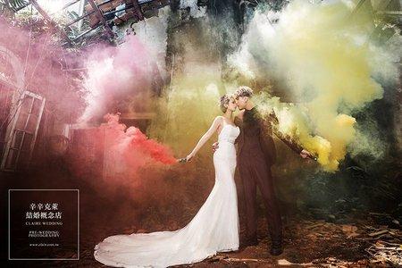 【新竹拍婚紗】遠離台北來去新竹 給適合客製化的你們