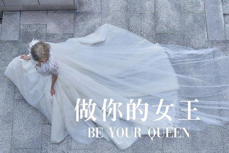 【辛辛克萊】x婚紗禮服