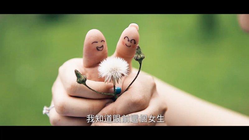 《幸福∞16》愛情微電影