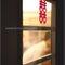 紀-(六福皇宮)(編號:521354)
