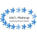 煒煒整體造型團隊Wei's Makeup