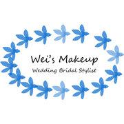 台中新秘煒煒Wei's Makeup!